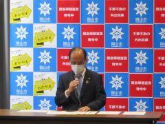 第36回岡山市新型コロナウイルス感染症対策本部会議