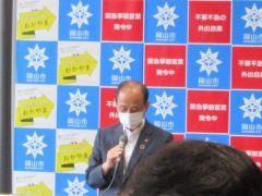 第38回岡山市新型コロナウイルス感染症対策本部会議